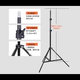 Chân đèn Tianrui 70-200cm giá rẻ