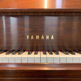Yamaha C5