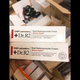 Kem dưỡng phục hồi dành cho da mụn, khô, sần DOCTORY Dr. R2