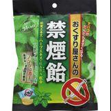 Kẹo cai thuốc lá số 1 Nhật Bản Smokeless từ thảo mộc thiên nhiên