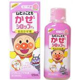 Siro trị cảm sốt màu hồng cho bé Muhi 120ml vị đào, Nhật Bản