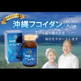 Thực phẩm chức năng Okinawa fucoidan kanehide bio loại 180 viên, điều trị ung thư