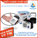 Máy đo huyết áp cổ tay Omrom HEM-6161
