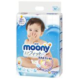 Bỉm quần bé gái Moony Nhật size XL38 (12-17kg)