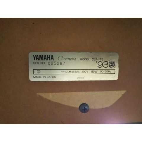Yamaha CLP123