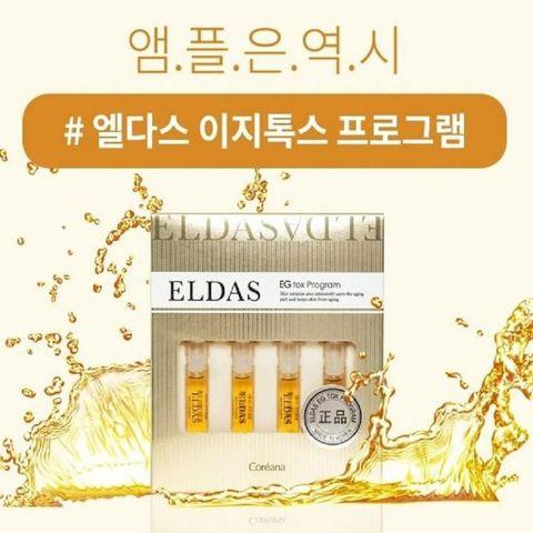 Bộ 4 ống tế bào gốc Eldas EG Tox Program