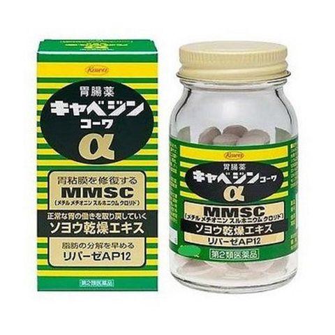 Thuốc Dạ Dày Kowa Nhật Bản