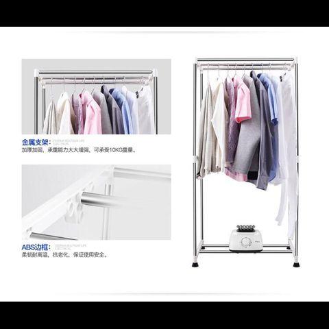 Tủ sấy quần áo Deerma Q7C