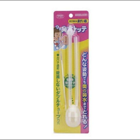 Dụng cụ hút mũi dây Nhật Bản (0-3 tuổi)
