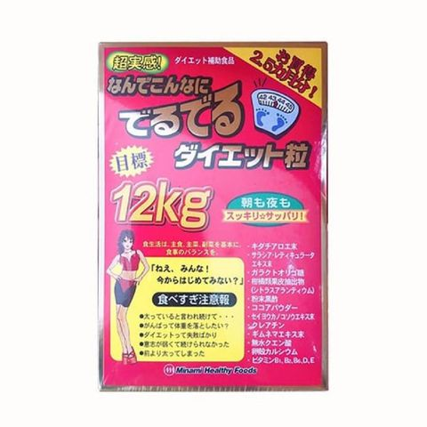 Giảm Cân 12Kg Minami Healthy Foods