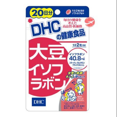Mầm đậu nành DHC 20 ngày 40 viên