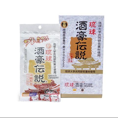 Shugo Densetsu Premium viên giải rượu, bảo vệ gan (gói lớn)