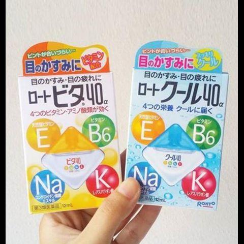 Thuốc nhỏ mắt Rohto Nhật Bản chống khô mắt 12ml