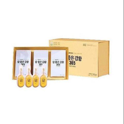 Tinh Chất Nghệ Cucu E100 Nano Curcumin Gold Hàn Quốc