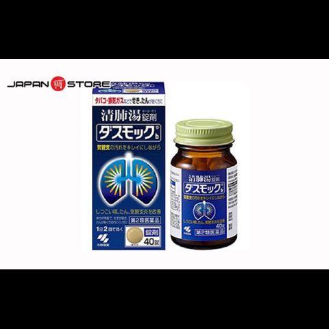 Viên uống bổ phổi Kobayashi Dasmock B 80 viên của Nhật Bản