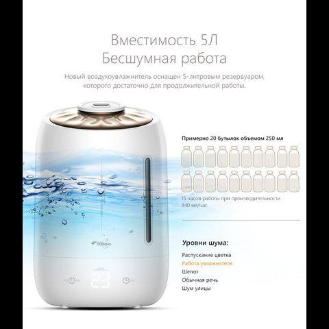 Máy tạo ẩm siêu âm & khuêch tán tinh dầu cao cấp - Deerma F600