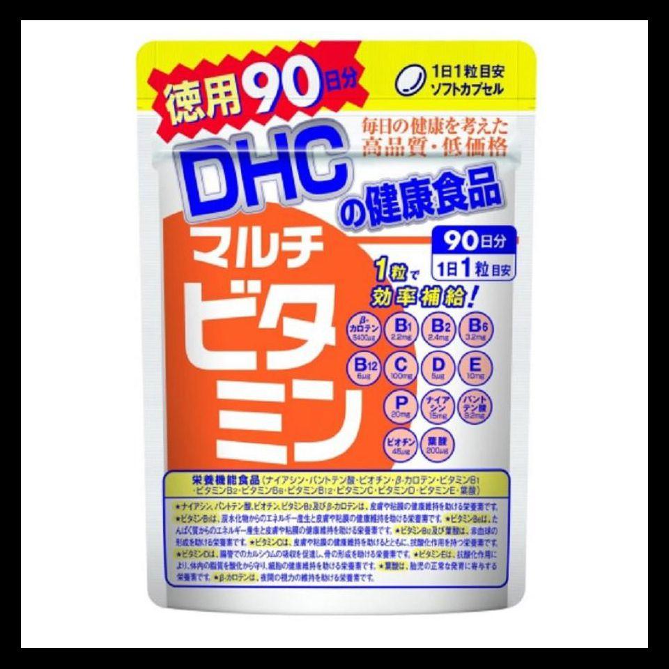 Viên uống bổ sung Vitamin tổng hợp DHC 90 ngày