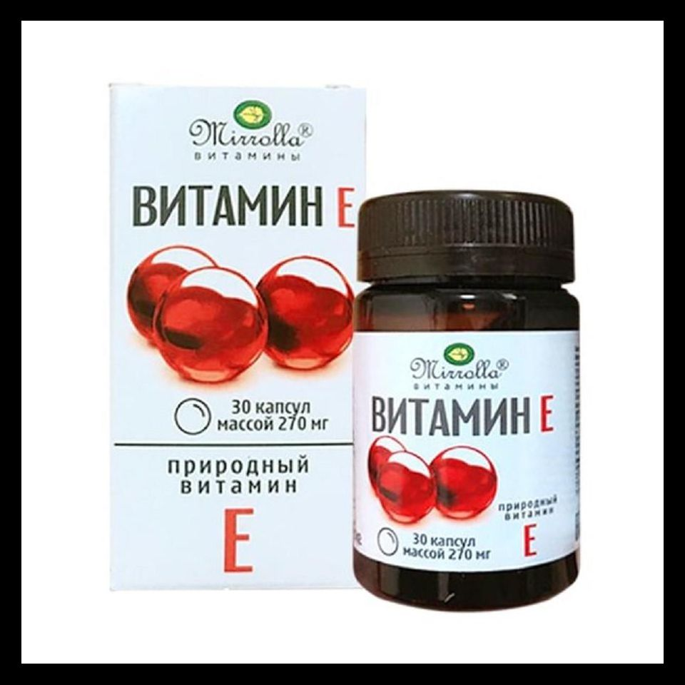 Vitamin E Đỏ Nga Zentiva 400mg Chính Hãng